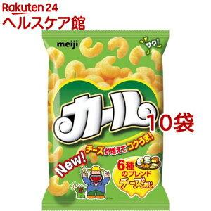 明治カール チーズあじ(64g*10コ)【slide_8】【明治カール】