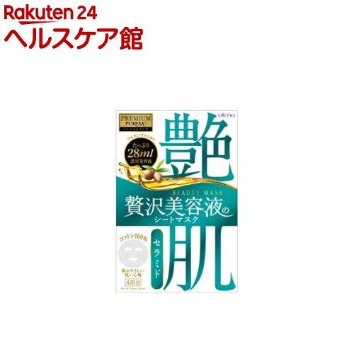 プレミアムプレサ ビューティーマスク セラミド(4枚入)【プレミアムプレサ】
