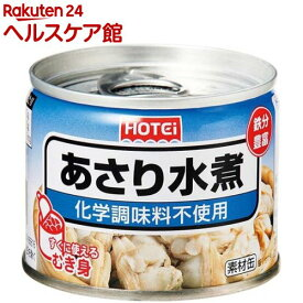 ホテイフーズ あさり水煮 化学調味料不使用(125g)[缶詰]