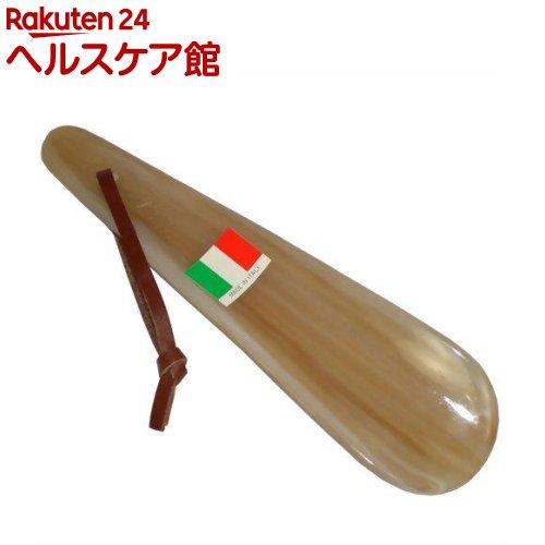 GT イタリアンシューホーン B(1コ入)【GT】