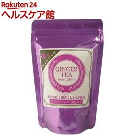 出雲国産 出西 しょうが紅茶ティーバッグ(2g*15包)【西製茶所】