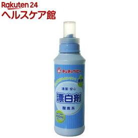 チュチュベビー 漂白剤 液体タイプ(400ml)【more20】【チュチュベビー】