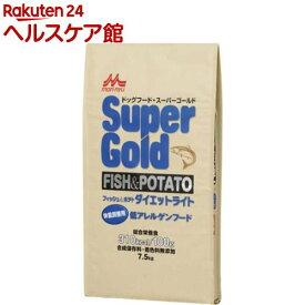 スーパーゴールド フィッシュ&ポテト ダイエットライト 体重管理用(7.5kg)【スーパーゴールド】