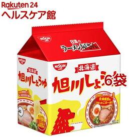 日清のラーメン屋さん 旭川しょうゆ味(5食入*6袋セット)【日清のラーメン屋さん】