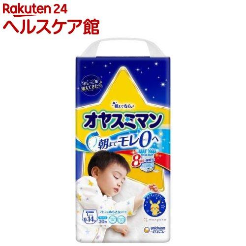 オヤスミマン 男の子 9〜14kg Lサイズ(30枚入)【オヤスミマン】