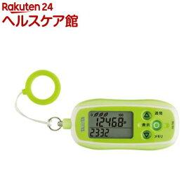 タニタ 防犯ブザー付 3Dセンサー搭載歩数計 グリーン FB-736-GR(1台)【タニタ(TANITA)】