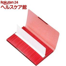 資生堂 くすみのもとになる皮脂もスッキリあぶらとり紙(90枚入)【資生堂】