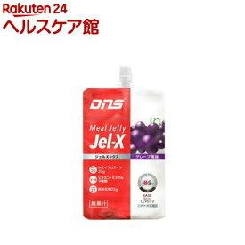 DNS ジェルエックス グレープ風味(285g)【DNS(ディーエヌエス)】