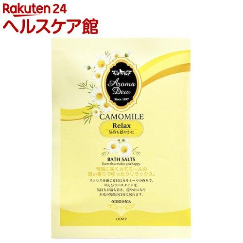 アロマデュウ バスソルト カモミール(25g)【アロマデュウ(Aroma Dew)】
