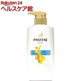 パンテーン モイストスムースケア シャンプー ポンプ(450ml)【PANTENE(パンテーン)】