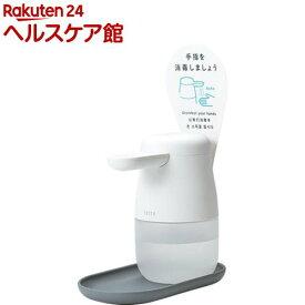キングジム 自動手指消毒器 アルコールディスペンサー 「テッテ」シロ TE500(1台)【キングジム】