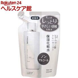 ちふれ 化粧水 ノンアルコールタイプN 詰替用(150ml)【ちふれ】