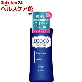 デオコ スカルプケアシャンプー(350ml)【デオコ】