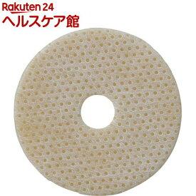 アルケア PEG後用皮膚保護剤 ペグケアー(20枚入)【アルケア】
