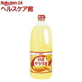 日清 サラダ油(1500g)【spts4】【more20】【日清オイリオ】