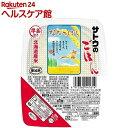 サトウのごはん 北海道産ななつぼし(200g)【pickUP99】【more99】【サトウのごはん】