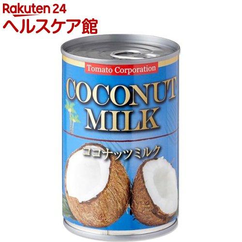 ココナッツミルク(400mL)