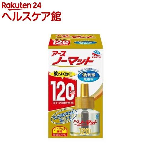 アースノーマット 取替えボトル 120日用 無香料(45mL)【アース ノーマット 取替えボトル(無香料)】