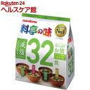 料亭の味 減塩(32食入)【spts2】【料亭の味】[味噌汁]
