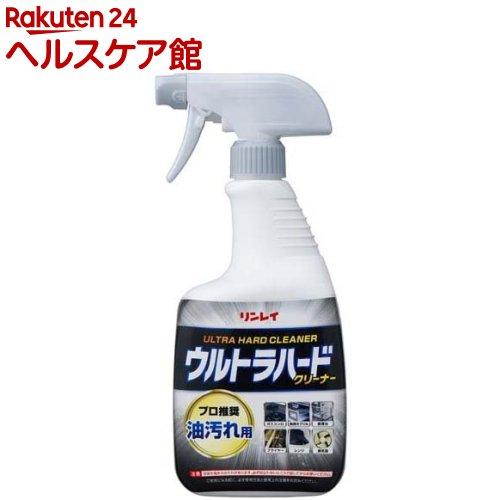 ウルトラハードクリーナー 油汚れ用(700mL)