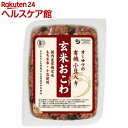 オーサワの有機小豆入り玄米おこわ(160g)【オーサワ】