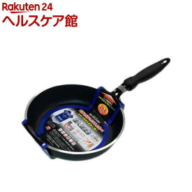 IHスプレンディ フライパン20cm(1コ入)【IHスプレンディ】