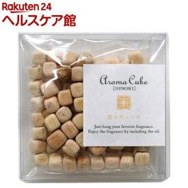 アロマキューブ ヒノキ(1袋入)
