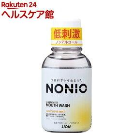 ノニオ マウスウォッシュ ノンアルコール ライトハーブミント(80ml)【more30】【ノニオ(NONIO)】