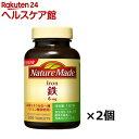 ネイチャーメイド 鉄 ファミリーサイズ(200粒*2コセット)【ネイチャーメイド(Nature Made)】