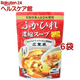 ふかひれ濃縮スープ 広東風(200g*6袋セット)【気仙沼ほてい】