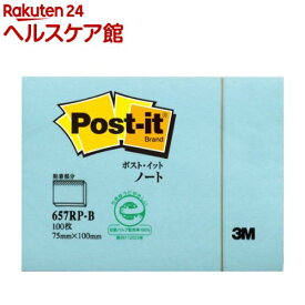 ポスト・イット 再生紙 スタンダード ノート657 ブルー 657RP-B(100枚入)