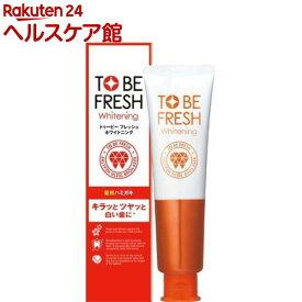 トゥービー フレッシュ ホワイトニング 薬用デンタルペースト(100g)