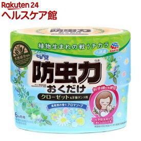 ピレパラアース 防虫力おくだけ 消臭プラス 柔軟剤の香りアロマソープ(300ml)【ピレパラアース】