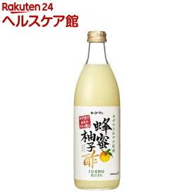 キッコーマン 蜂蜜柚子酢(500ml)