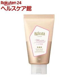 ビフェスタ 洗顔 モイスト(120g)【ビフェスタ】