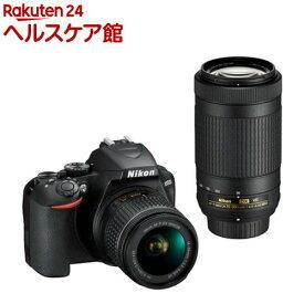 ニコン D3500 ダブルズームキット(1セット)【ニコン(Nikon)】