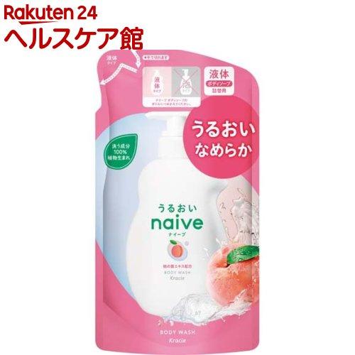 ナイーブ ボディソープ 桃の葉エキス配合 詰替用(380mL)【ナイーブ】