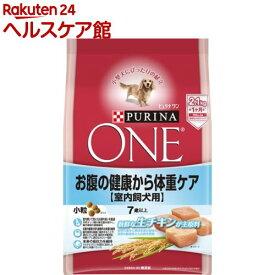 ピュリナワン ドッグ 7歳以上 室内飼犬用 お腹の健康から体重ケア 小粒 チキン(2.1kg)【dalc_purinaone】【ピュリナワン(PURINA ONE)】[ドッグフード]