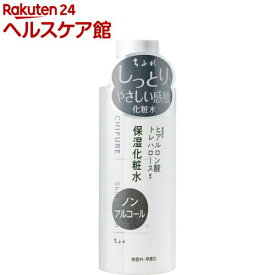 ちふれ 化粧水 ノンアルコールタイプN(180ml)【ちふれ】