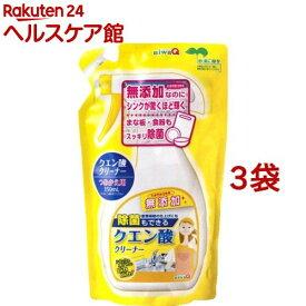 除菌もできるクエン酸クリーナー 詰替用(350ml*3コセット)【more20】