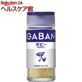 ギャバン ポピー ホール(22g)【ギャバン(GABAN)】