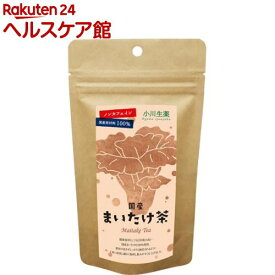 国産まいたけ茶(1g*12袋入)