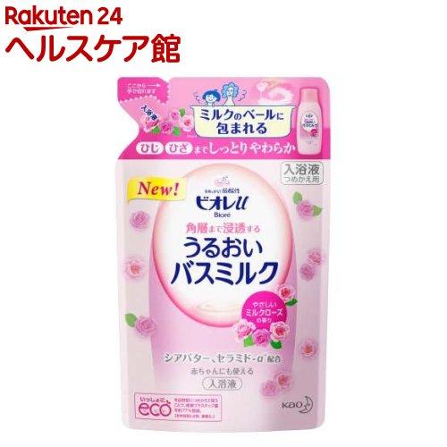 ビオレu角層まで浸透バスミルクミルクローズの香りつめかえ用((480mL))【ビオレU(ビオレユー)】