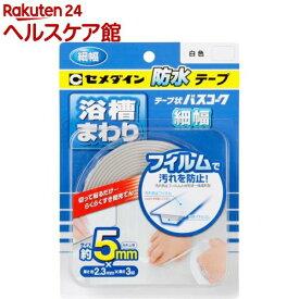セメダイン テープ状バスコーク白 細幅 HJ-116(1コ入)【セメダイン】
