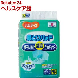ハビナース 尿とりパッド 男性用(48枚入)【ハビナース】