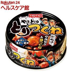 ホテイフーズ とりつくね たれ味(90g)[缶詰]
