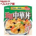 丸美屋 五目中華丼 ごはん付き(305g(1人前))