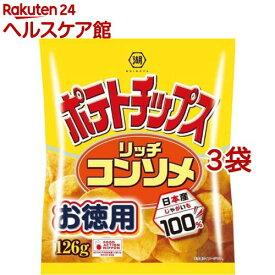 湖池屋 ポテトチップス リッチコンソメ(126g*3袋セット)【湖池屋(コイケヤ)】