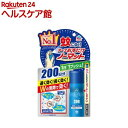 おすだけノーマット 蚊とり スプレータイプ 200日分(41.7ml)【spts10】【おすだけノーマット】