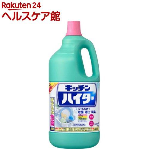 キッチンハイター 特大(2.5L)【ハイター】